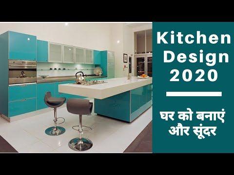 Modern Kitchen Design Ideas 2020 Latest Indian Kitchen Design Ideas Jv Interior Wooden In 2020 Latest Kitchen Designs Indian Kitchen Design Ideas Kitchen Design
