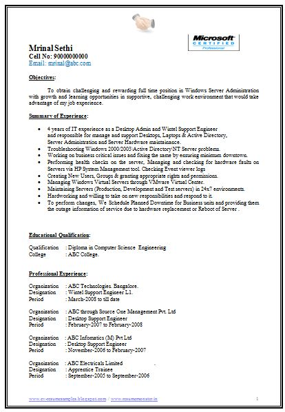 resume writer software Teamtrac Old Version Old Version Old Version