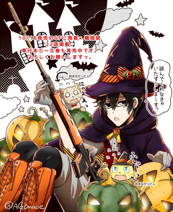 """Yukimura Tooru - Aoharu X Kikanjuu — Esta es Mi Forma De Festejar""""Halloween""""  Creditos..."""