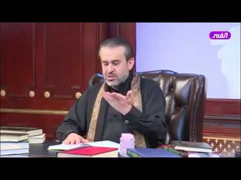 معنى التسبيح و حقيقة آل محم د عليهم السلام الشيخ الغزي Talk Show Talk Scenes