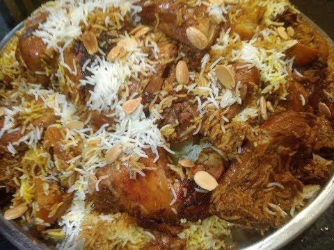 طريقة عمل الزربيان بالدجاج المدخن الشهي Youtube Syrian Food Middle Eastern Recipes Food