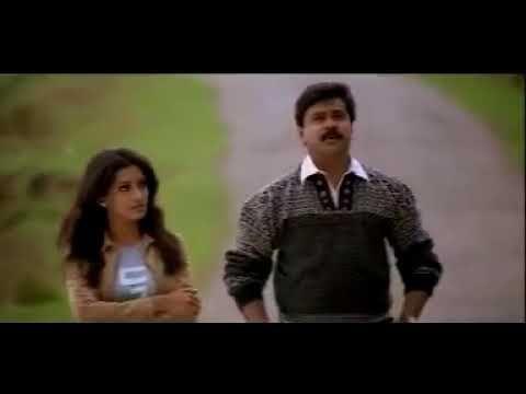 Mazhathullikal Pozhinjidumi Vettam Malayalam Movie Song Dileep Youtube Movie Songs Songs Movies