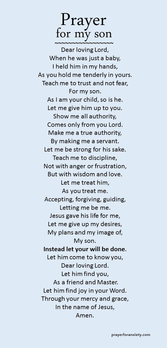 A prayer you can pray for your son.: