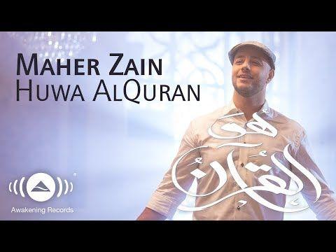 Youtube Maher Zain Love Yourself Song Quran Recitation