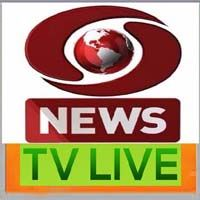 Watch Dd News Tv Channel Live From India Watch Live Tv Tv Channel