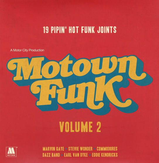 Various Motown Funk Vol 2 19 Pipin Hot Funk Joints Colored Vinyl Pressing 2018 Record Store Day Release Lp Vinyl Record Album Vintage Graphic Design Cover Art Design Lettering