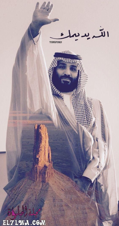 عبارات عن الوطن أجمل عبارات عن الوطن الغالي الوطن هو قلب وروح الإنسان فهو بلا وطن كالأشجار بلا أ National Day Saudi King Salman Saudi Arabia Saudi Arabia Flag