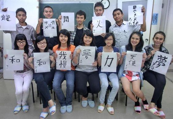 3 lý do du học Nhật Bản thuyết phục bạn