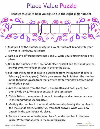 Place Value Puzzle #2 Nombres - place value worksheet