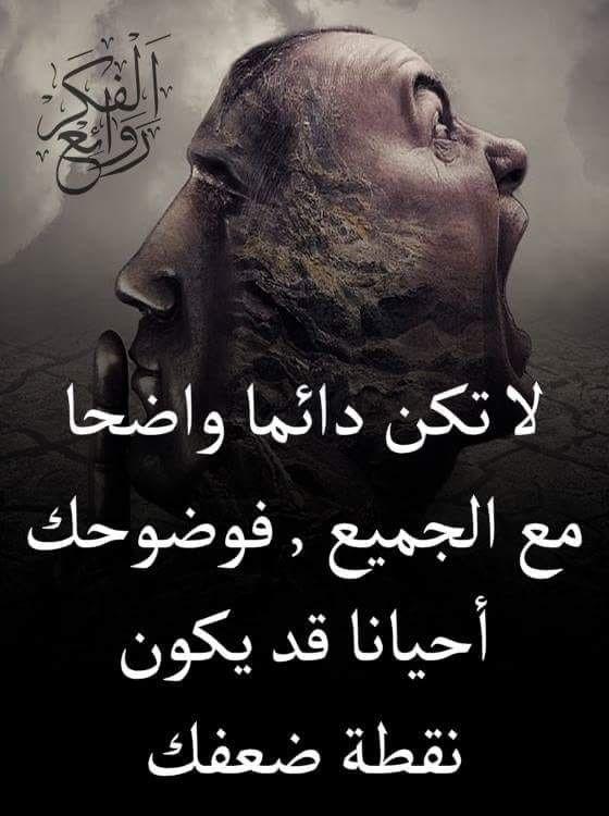 Pin By فلسطينية ولي الفخر On روائع الحكم Movie Posters Poster Movies
