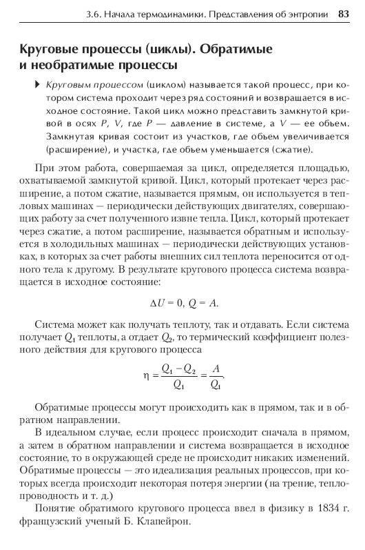 Ю.с.веселова 6 класс