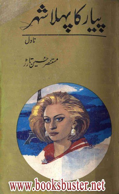 english novels free pdf