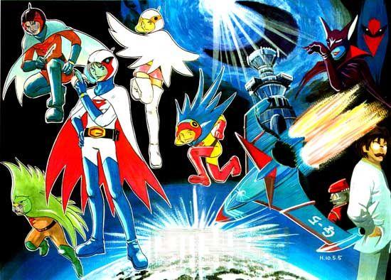 敵側の総裁Xも含めた全員集合の科学忍者隊ガッチャマンのかっこいい画像。