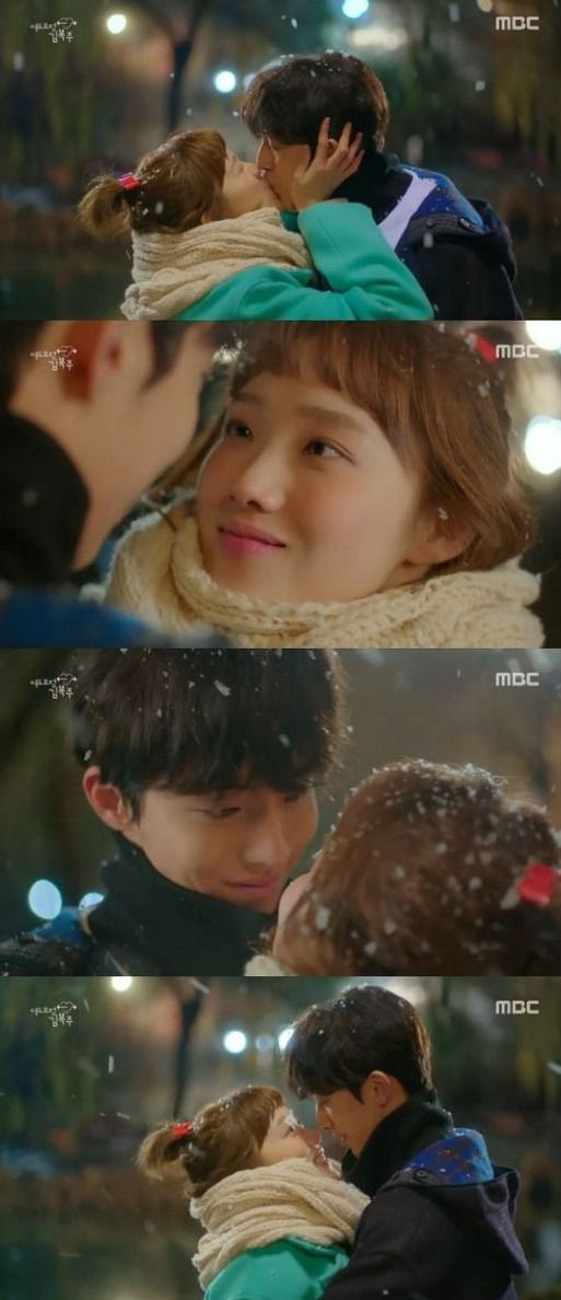 [Spoiler] Added episode 12 captures for the #kdrama 'Weightlifting Fairy Kim Bok-joo':