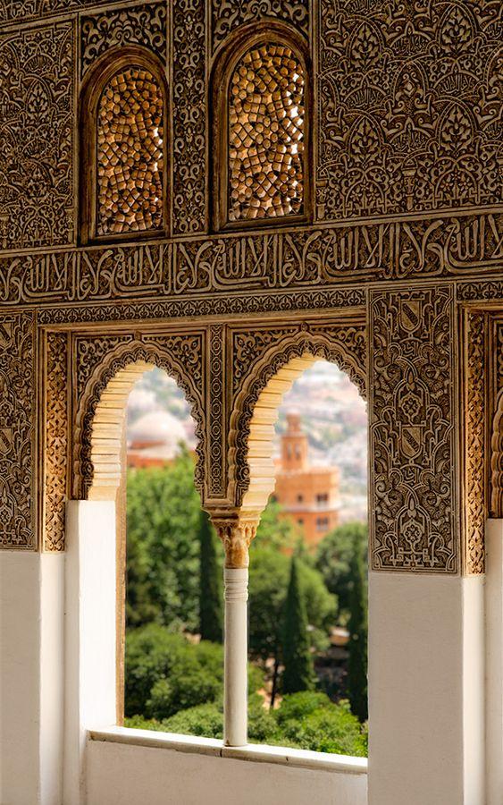 La Alhambra, Granada, España: