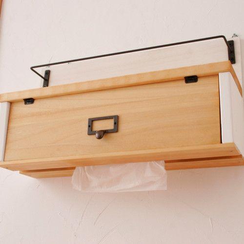 ティッシュ箱が収納できちゃう壁掛けラック 色 ナチュラル