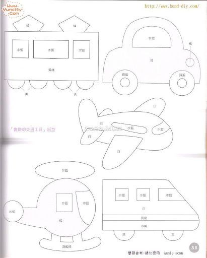 Applique templates for train, car, aeroplane and