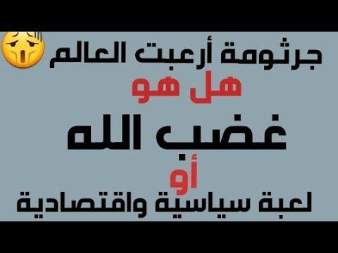 قطر الندى Youtube Company Logo Tech Company Logos Incoming Call Screenshot