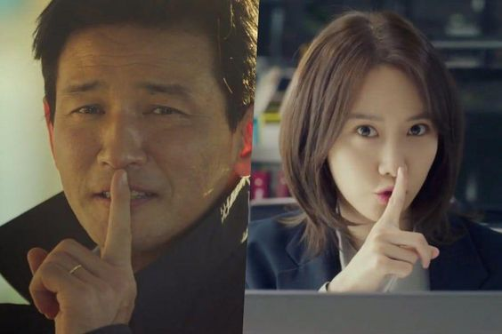 """Watch: Hwang Jung Min, Girls' Generation's YoonA, And More Ask For Silence In Teaser For Drama """"Hush"""""""
