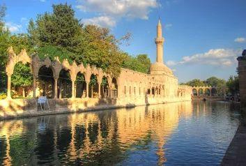 Pool Of Abraham | Amazing Places