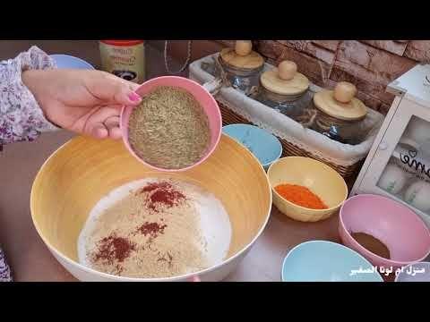 قهوتي العربية من الألف للياء Youtube Food Arabic Food Food And Drink