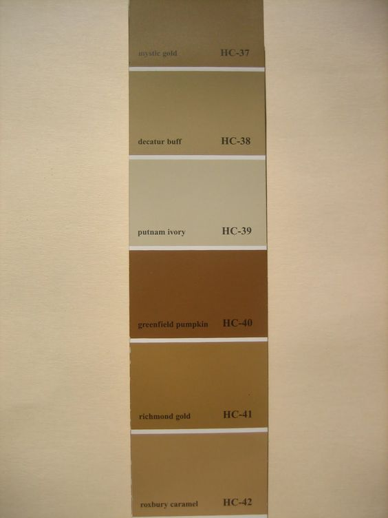 Warm paint colors benjamin moore and benjamin moore paint for Warm cream paint colors