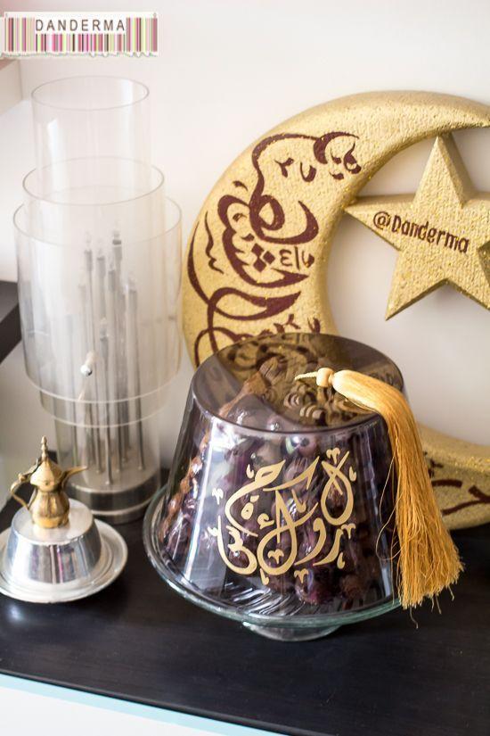 Trp 009 Ramadan Kareem Decoration Ramadan Gifts Ramadan