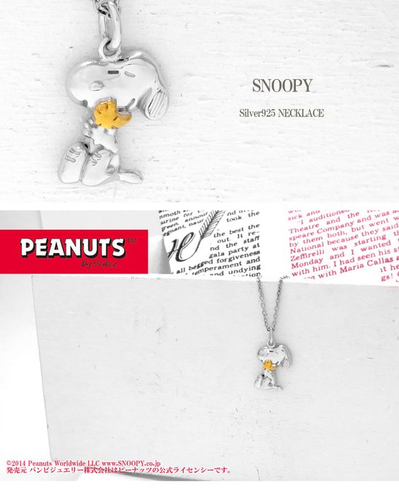 Snoopy Woodstock Silver Necklace