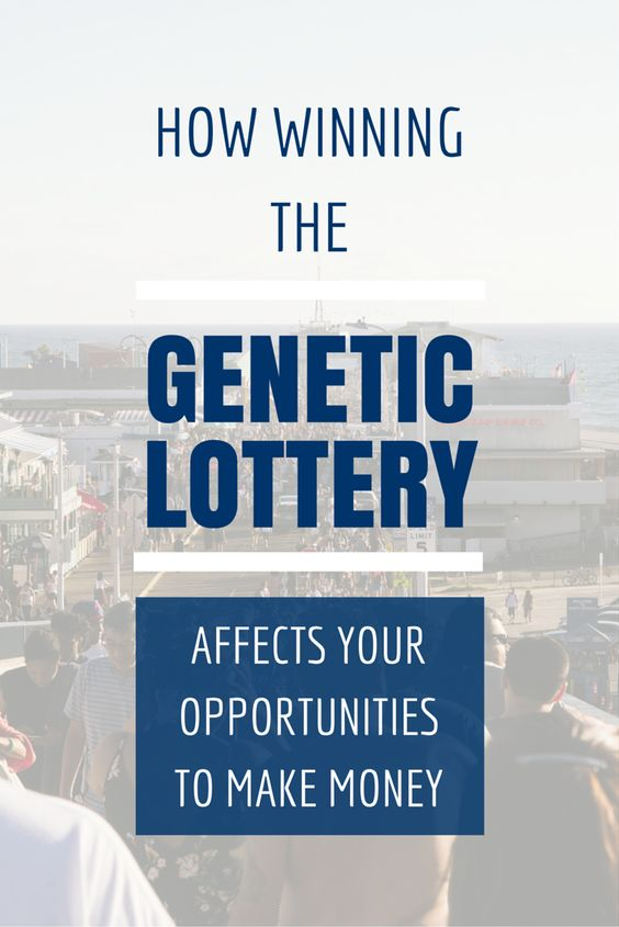 how to win cash 4 lottery