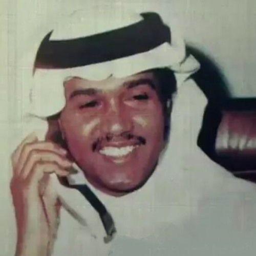 لا لا ردي علي الصوت محمد عبده عود By قديم عبد ه Free Listening On Soundcloud Captain Hat Hats Captain