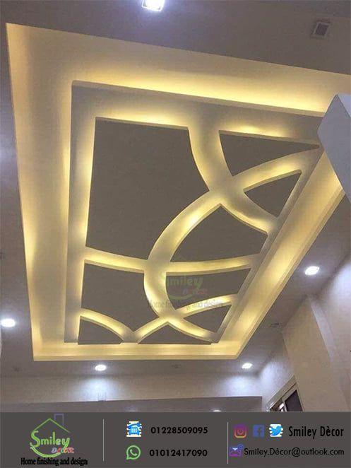 ديكورات جبس بورد هاديه 2020 House Ceiling Design Ceiling Design Ceiling Design Living Room