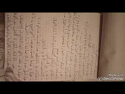 وصفة عشبة كف مريم للحمل الصحيحة والمجربة والمضمونة Youtube Sheet Music