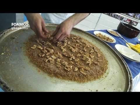 طريقة عمل الكنافة العربية بالجوز الغزاوية على الفحم فرشات فومكو غزة Youtube Food Desserts Pie