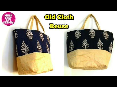 Best Use Of Waste Cloth Old