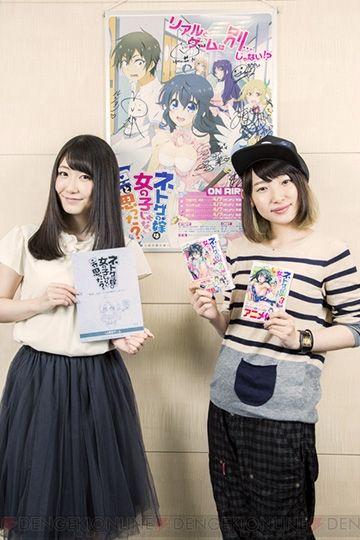 南條愛乃さんと日高里菜さん