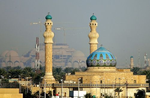 A Story of Baghdad in Verse: Beautiful Cities, Beautiful Baghdad, Islamic Architecture, Iraq Baghdad, Beautiful Iraq, Iraq Architecture, Eternal Places