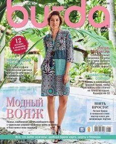 Журнал Бурда Моден апрель 4 2016 анонс смотреть онлайн бесплатно листать Burda Moden - Orifirst