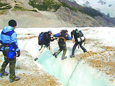 http://www.viajesenconciencia.com/energiaespiritual/images/stories/21-patagonia_grandes/glaciar2.jpg