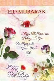 Great El Kabir Eid Al-Fitr Greeting - cd337ba052fd3f7f8cd434503cec9489--eid-mubarak-greetings-happy-eid-mubarak  Pic_607293 .jpg