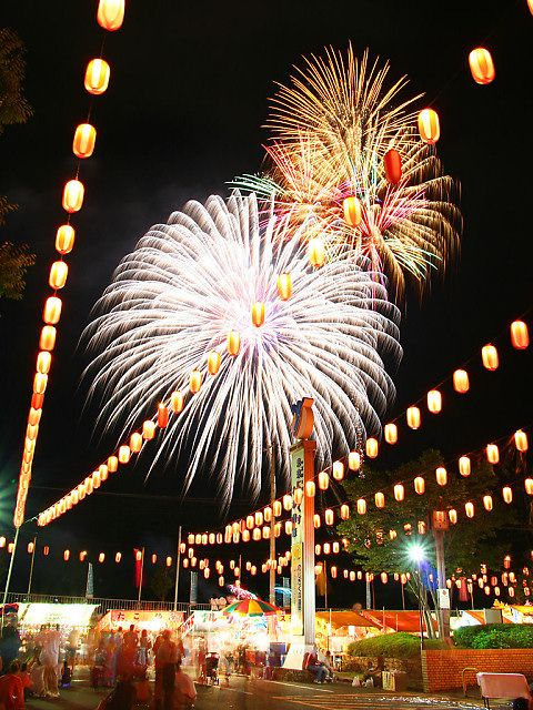 Summer in japan makes us feel so awesome cos we can take part in the festivals such ss hababi and many many more