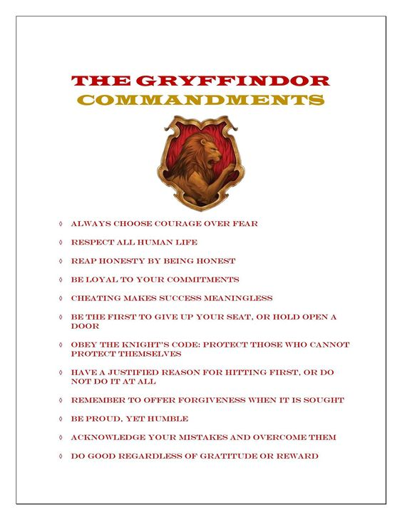 THE #GRYFFINDOR Commandments: