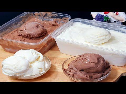 آيس كريم التوفير بحليب ونشا اقتصادي فانيلا وشكولاه بدون ماكينة ينافس الجاهز يستحيل يعمل تجريشة الثلج Youtube Ice Cream Cooking Baking
