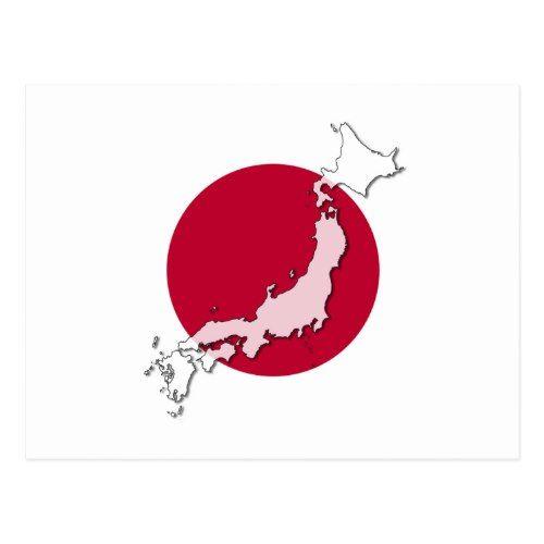 Japan Flag Map Postcard Rising Sun Zazzle Com Japan Flag Postcard Japan