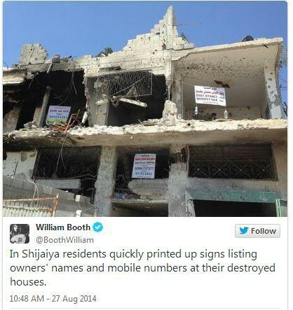 27/08/14 #Gaza – A SHAJAYE SI SCRIVONO I NOMI DEI PROPRIETARI DELLE CASE SULLE MACERIE.