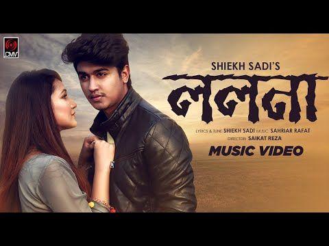 O Bengali Bangla Song Album – Meta Morphoz