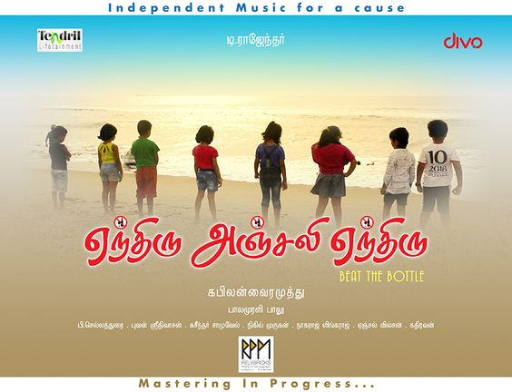 Director K.V.Anand reveals the title of   Kabilan Vairamuthu's Independent song