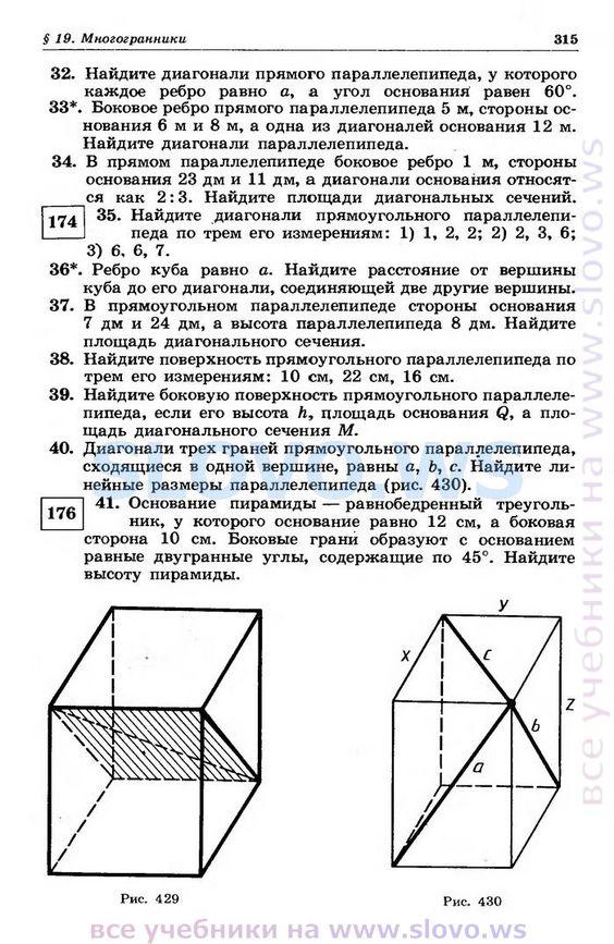 Русский язык 4 класса а.в.полякова сделать домашнюю