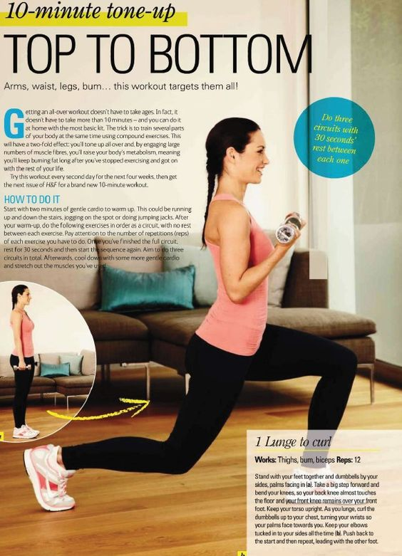 10-minute Tone-Up Top to Bottom pt. 1