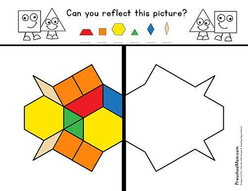 Free Symmetry Printables Pattern Block Printables Pattern Blocks Symmetry Activities Pattern blocks worksheets