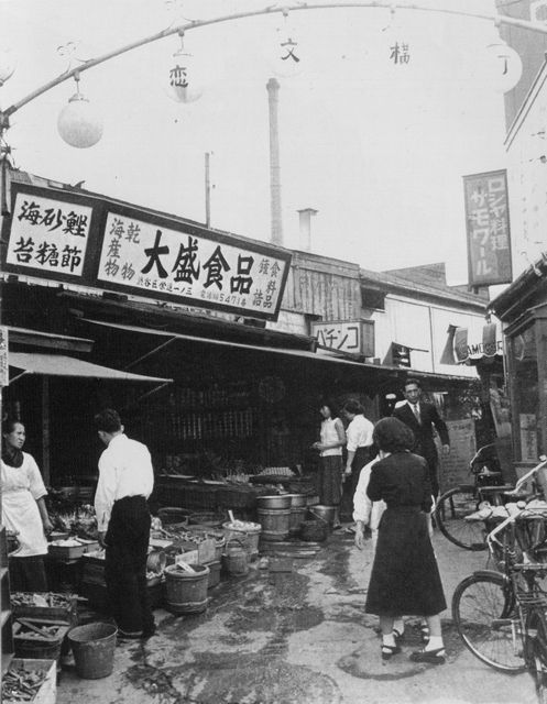 戦後すぐ「渋谷109」の辺りにヤ...